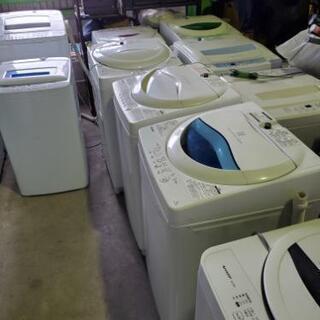 洗濯機 いろいろ 4.2キロ~5.5キロ