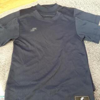 SSK 野球 ソフトボール アンダーシャツ 130 半袖