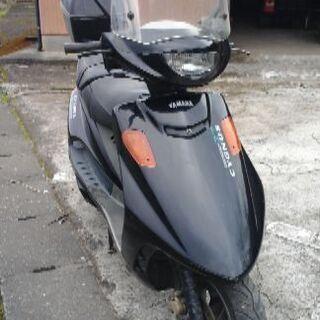 ヤマハ シグナスGT 125 cc