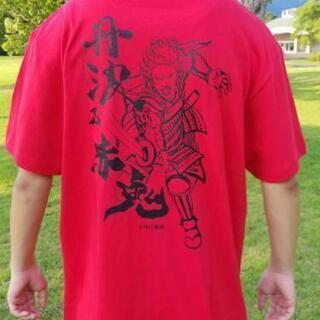 「麒麟がくる」赤井直正オリジナルTシャツ