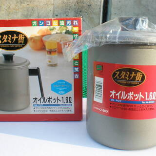【未使用品】ふきんとサラダ油のおまけ付オイルポット1.6リットル...