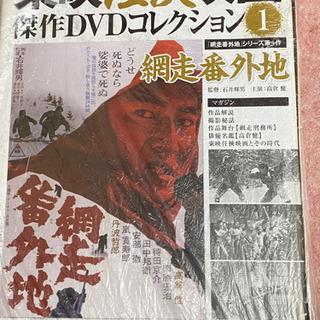 《値下げしました》高倉健特集 東映仁侠映画 傑作DVD コレクション
