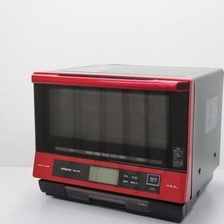 良品 日立 ヘルシーシェフ MRO-LV300 過熱水蒸気オーブン