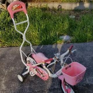 ブリジストン 子供用 補助輪 手押しバー付き