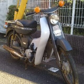 旧車ヤマハメイト U5 現在不動!