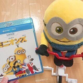 ミニオンズ Blu-ray+DVD