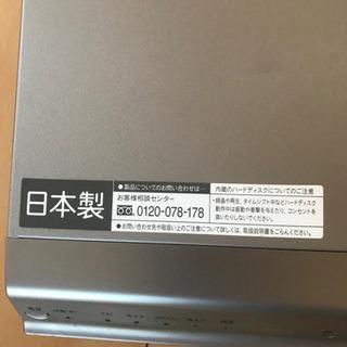 シャープ DV-ARW22 DVDレコーダー リモコン無し