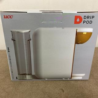 エイブイ:UCCドリップポットDP1新品