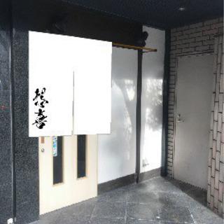 鮨居酒屋のオープニングスタッフ募集!