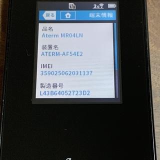 SIMフリー モバイルルーター NEC Aterm MR04LN...