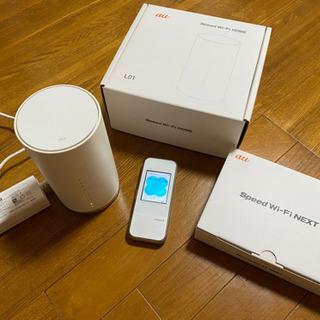 【商談中】早い者勝ち! au L01 WiMAX  W04 セッ...