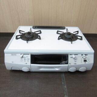 【1/17 終】HARMAN ガステーブル LW2245TR L...