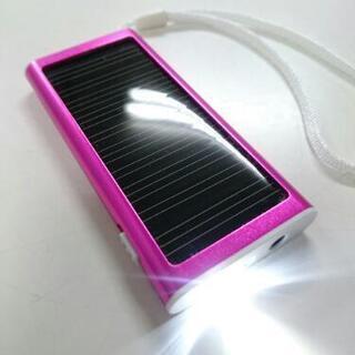 LEDライト付きソーラーカイロ(ピンク)