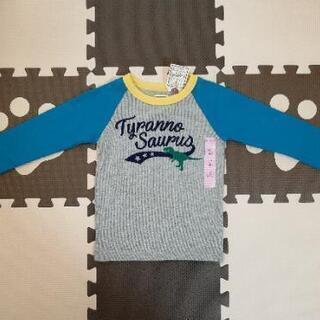新品 長袖 恐竜Tシャツ ロンT 110cm