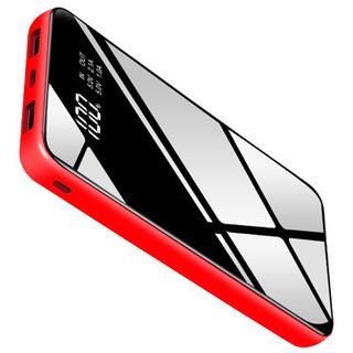 【数量限定】大容量モバイルバッテリー 25000mAh