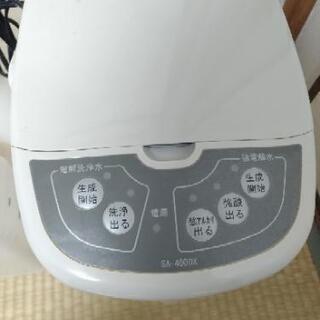 電解洗浄水生成器 SA-400DX