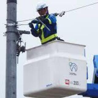 知識不要!技能不要!経験不要!電気やネット回線工事!