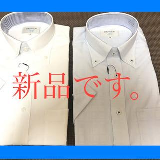 【新品】ワイシャツ 2点セット