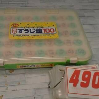 1/13 くもん磁石数字盤100¥490 くもん磁石数字盤30¥...