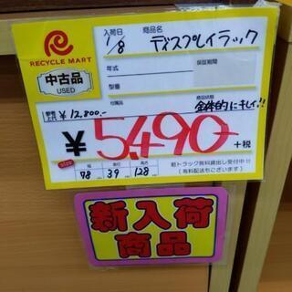 0113-02 ディスプレイラック 本棚 78×39×128(cm) 福岡糸島唐津 − 福岡県