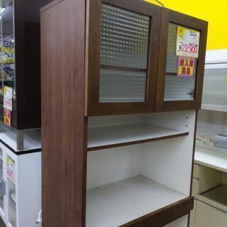 0113-07 堀田木工 2面食器棚 レンジボード 77幅…
