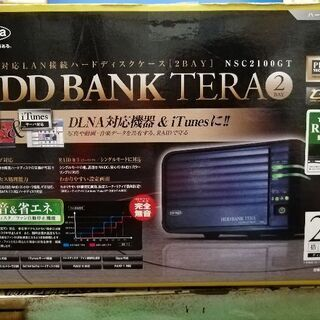 HDD BANK TERA2 新品未使用