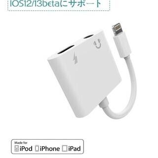 iPhone イヤホン 変換 IOS12 対応 ライトニング 高音質