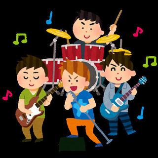 邦ロックのコピーバンド ドラム募集