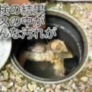 一戸建て排水管高圧洗浄