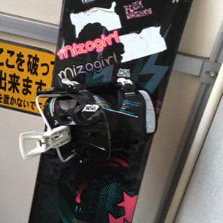 K2スノーボード&ブーツ、FLOWビンディング・ケース付