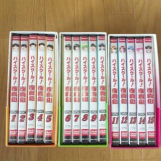 ハイスクール奇面組 全巻 DVD
