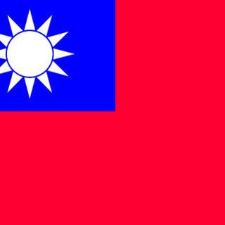台湾語 インドネシア語など