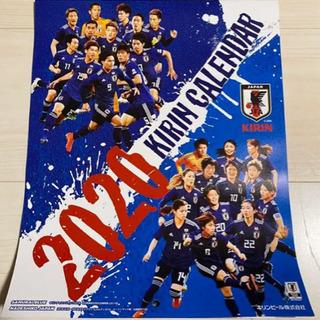 2020サッカー日本代表カレンダーの画像