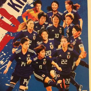 2020サッカー日本代表カレンダー - スポーツ