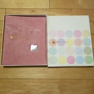 赤ちゃん アルバム お祝い メモリアル