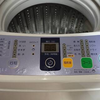 【美品】洗濯機売ります【4.2kg(容量】