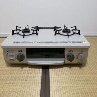 【リンナイ】グリル付ガステーブル(プロパンガス専用)