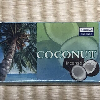 お香 ココナッツ コーン型