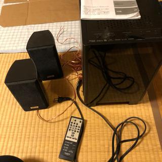 デジタルサウンドシステム 中古