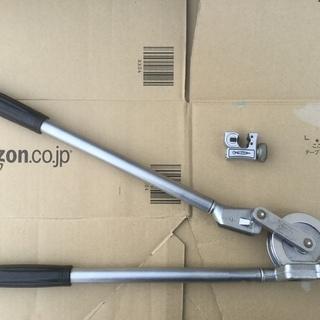 インペリアル チューブベンダー 12mmとチューブカッター