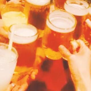 🍶🍷県外 主婦 30代 お酒飲みが集まるオフ会ぐるメンバー募集🍻🍺
