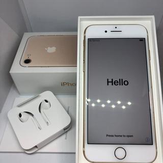 美品 iPhone7
