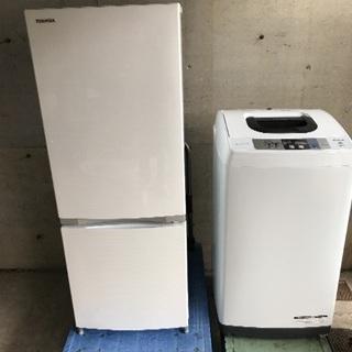 東芝冷蔵庫  日立洗濯機  2017年製