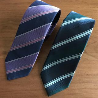 ネクタイ 2本セット スーツ 紳士服 フォーマル