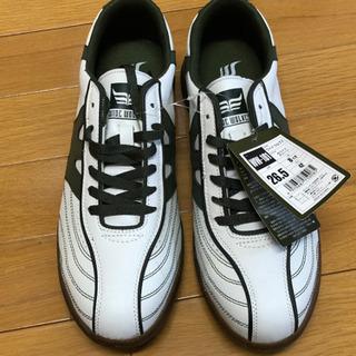 新品 作業靴 26.5cm