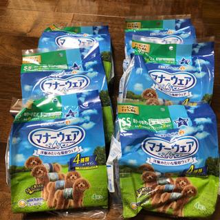 【値下げ】犬用 男の子SS 紙オムツ 4個入×6個