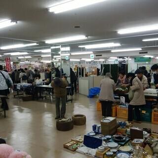 2/8(土)フローラ寒河江でフリーマーケットを開催します