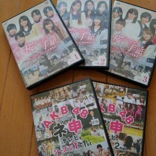 AKB48 DVD 5枚セット