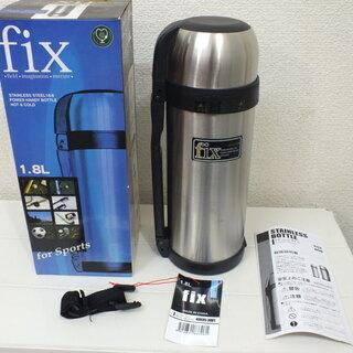 fix フックス ステンレスボトル 1.8L