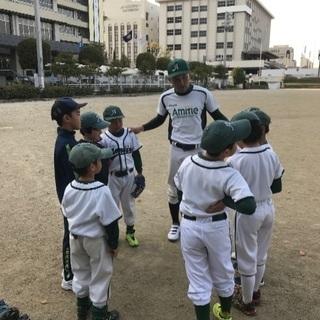 兵庫県西宮市野球教室!